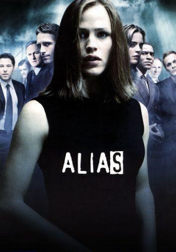alias_plumculture